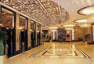 セントラルホテル上海 (上海王宝和大酒店)