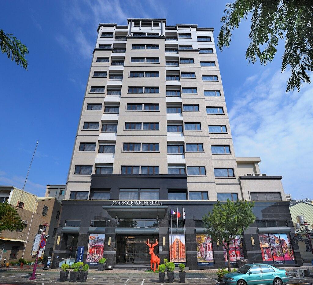 ゴールデン チューリップ グローリー ファイン ホテル (榮美金鬱金香酒店)