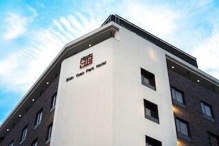 シン ユアン パーク ホテル (新苑庭園大飯店)