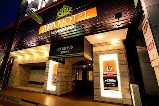 アパホテル 和歌山