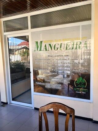ゲストハウス マンゲイラ