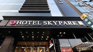 ホテル スカイパーク 明洞 III