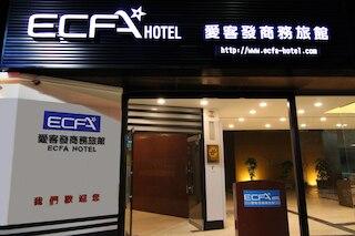 ECFA ホテル台南 (普悠玛商务旅店)