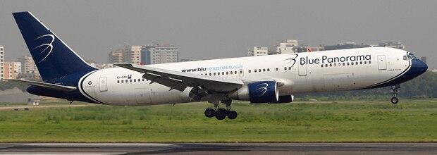 ブルーパノラマ航空