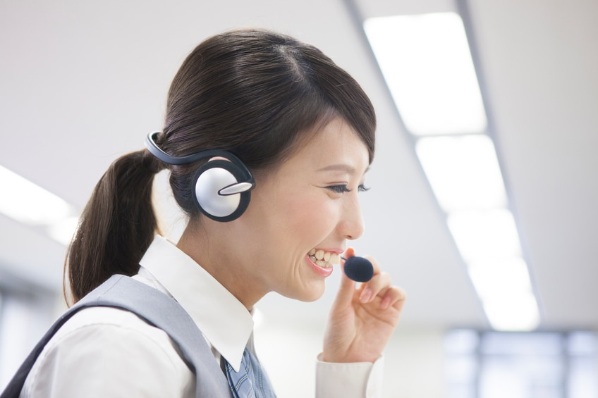 Japanese call centre employee